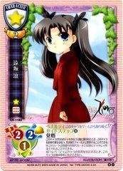 CH-1185U (Tohsaka Rin) Ver. TYPE-MOON 3.0A