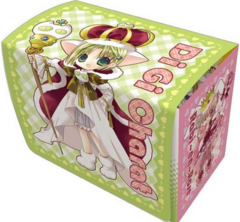 "Character Deck Case Collection Super ""Di Gi Charat (King)"" by Broccoli"
