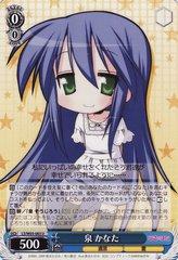 LS/W05-083U (Izumi Kanata)