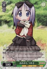 LS/W05-028R (Tsukasa, Dressed Up)