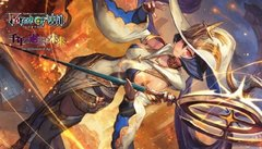 "Force of Will Rubber Mat Collection ""The Millennia of Ages (Zero, the Flashing Mage-Warrior)"" by Force of Will"