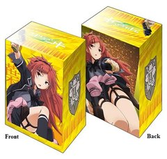 "Deck Holder Collection V2 ""Qualidea Code (Chigusa Asuha)"" Vol.88 by Bushiroad"