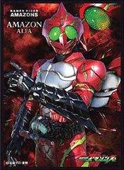 "Character Sleeve ""Kamen Rider Amazons (Amazon Alfa)"" EN-314 by Ensky"