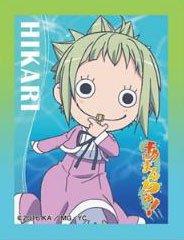 "Anime Chara Sleeve ""Amanchu! (Kohinata Hikari [Pikari])"" by Penguin Parade"