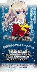 "Weiss Schwarz Japanese Booster Box ""Charlotte"" by Bushiroad"