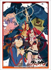 "Sleeve Collection HG ""Tengen Toppa Gurren Lagann"" Vol.1437 by Bushiroad"