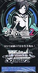 """Weiss Schwarz Japanese EX Booster Box """"Devil Survivor 2 -The Animation-"""" by Bushiroad"""