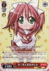 LS/W05-060U (Yutaka, Walking Charming Points)