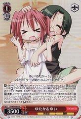 LS/W05-051RR (Yutaka & Yui)