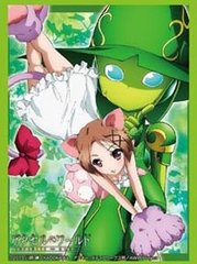 "Sleeve Collection HG ""Accel World: Infinite Burst (Kurashima Chiyuri)"" Vol.1103 by Bushiroad"