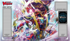 """Cardfight Vanguard Rubber Mat Collection """"Dragonic Kaiser Vermillion (The Blood)"""" by Bushiroad"""