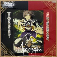 """Weiss Schwarz Booster Pack """"Fate Apocrypha"""" by Bushiroad"""
