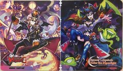 "Cardfight Vanguard G Rubber Mat Collection ""Rummy Labyrinth Under the Moonlight"" by Bushiroad"
