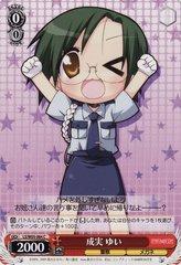 LS/W05-064C (Narumi Yui)