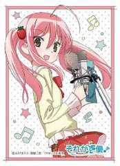 "Chara Sleeve Collection Mat Series ""Seiyu's Life! (Moesaki Ichigo)"" No.MT165 by Movic"