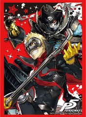"Sleeve Collection HG ""Persona 5 (SKULL & Captain Kidd)"" Vol.1202 by Bushiroad"