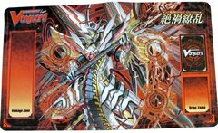 "Cardfight Vanguard Rubber Mat Collection ""Star-vader, Chaos Breaker Dragon"" by Bushiroad"