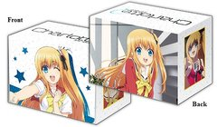 "Deck Holder Collection ""Charlotte (Nishimori Yusa)"" Vol.261 by Bushiroad"