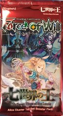 "Force of Will TCG Alice Cluster 1st Set Booster Pack ""The Seven Kings of the Lands"""