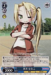 LS/W05-093C (Kuroi Nanako)