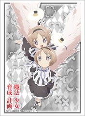 "Sleeve Collection HG ""Magical Girl Raising Project (Minael & Yunael)"" Vol.1193 by Bushiroad"