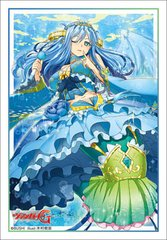 "Sleeve Collection Mini ""Cardfight!! Vanguard G (Aurora Star, Coral) Vol.328 by Bushiroad"