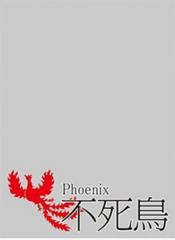 "Character Sleeve Protector [Sekai no Meigen: World Famous Quotes] ""Fushichou/Phoenix"" by Broccoli"