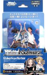 "Weiss Schwarz Japanese Trial Deck ""Robotics; Notes"" by Bushiroad"