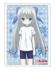 "Sleeve Collection HG ""Ro-Kyu-Bu! SS (Mimi Balguerie)"" Vol.612 by Bushiroad"