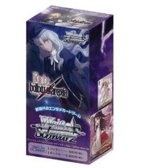 """Weiss Schwarz Japanese EX Booster Box """"Fate / Hollow Ataraxia"""" by Bushiroad"""