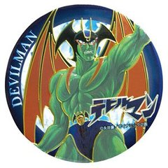 "Engraving Sticker ""Devilman"" by Believe Toy"
