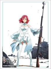 "Sleeve Collection HG ""Izetta: The Last Witch"" Vol.1188 by Bushiroad"