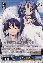 LS/W05-081R (Soujirou & Kanata)