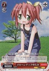 LS/W05-062U (Yutaka, Fairy Tale-Like)