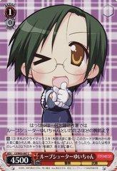 LS/W05-067C (Yui-chan, Loop Shooter)