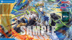 "Cardfight!! Vanguard G Rubber Mat Collection ""Divine Dragon Caper (Storm of Lament, Wailing Thavas)"" by Bushiroad"