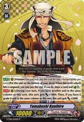 G-TB01/026EN (C) Yamabushi Kunihiro