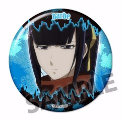 "Can Badge Collection ""Overlord (Narbe)"" by Hobby Stock"