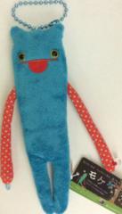 "Mokeke Join Hands Hang Monster Doll ""Bee (ベェ)"" MB by Shinada"