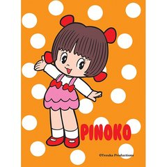 "Oretachi no Moe Sleeve ""Black Jack (Pinoko)"" Vol.148 by Mile-stone"
