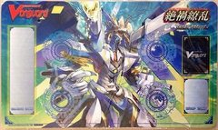 """Cardfight Vanguard Rubber Mat Collection """"Catastrophic Outbreak (Blue Wave Dragon, Tetra-drive Dragon)"""" by Bushiroad"""