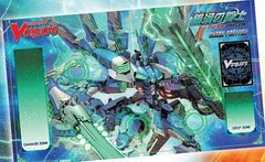 """Cardfight Vanguard Rubber Mat Collection """"Champions of the Cosmos (Galaxy Blaukluger)"""" by Bushiroad"""