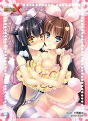 """Girls Sleeve Collection """"Sengoku Koihime X (Oda Saburo Kuon Nobunaga & Saitou Kichou Yuina)"""" Vol.063 by Nexton"""