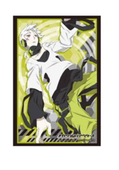 "Sleeve Collection HG ""Mekakucity Actors (Konoha)"" Vol.696 by Bushiroad"
