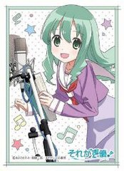 "Chara Sleeve Collection Mat Series ""Seiyu's Life! (Kohana Rin)"" No.MT164 by Movic"
