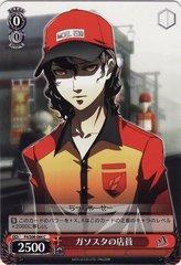 P4/S08-064C (Clerk of Gasoline Stand)