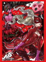 "Sleeve Collection HG ""Persona 5 (PANTHER & Carmen)"" Vol.1203 by Bushiroad"