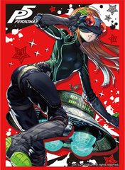"Sleeve Collection HG ""Persona 5 (NAVI & Necronomicon)"" Vol.1205 by Bushiroad"