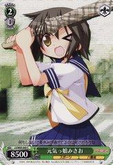 LS/W05-043C (Misao, Genki Girl)