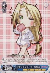 LS/W05-085U (Nanako, Online Gamer)